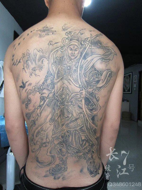 长江七号纹身598