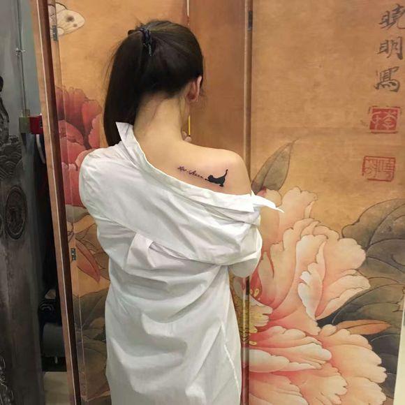 长江七号纹身628
